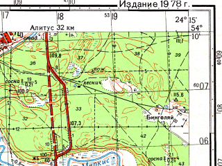 Reduced fragment of topographic map ru--gs--050k--n35-061-3--(1978)--N054-10_E024-00--N054-00_E024-15; towns and cities Myarkine