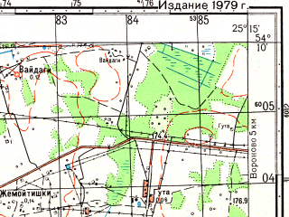 Reduced fragment of topographic map ru--gs--050k--n35-063-3--(1979)--N054-10_E025-00--N054-00_E025-15; towns and cities Radun'