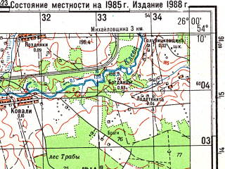Reduced fragment of topographic map ru--gs--050k--n35-064-4--(1985)--N054-10_E025-45--N054-00_E026-00; towns and cities Yuratishki