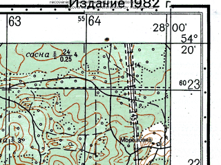 Reduced fragment of topographic map ru--gs--050k--n35-068-2--N054-20_E027-45--N054-10_E028-00; towns and cities Logoysk