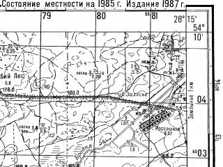 Reduced fragment of topographic map ru--gs--050k--n35-069-3--(1985)--N054-10_E028-00--N054-00_E028-15; towns and cities Smolevichi