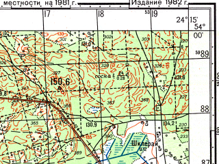 Reduced fragment of topographic map ru--gs--050k--n35-073-1--(1982)--N054-00_E024-00--N053-50_E024-15; towns and cities Porech'ye