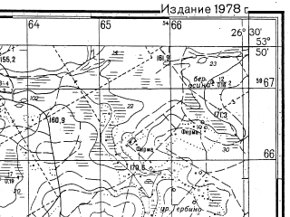 Reduced fragment of topographic map ru--gs--050k--n35-077-4--N053-50_E026-15--N053-40_E026-30; towns and cities Naliboki