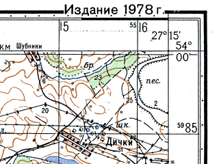 Reduced fragment of topographic map ru--gs--050k--n35-079-1--N054-00_E027-00--N053-50_E027-15; towns and cities Rakov