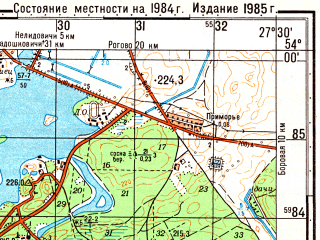 Reduced fragment of topographic map ru--gs--050k--n35-079-2--(1984)--N054-00_E027-15--N053-50_E027-30; towns and cities Ratomka