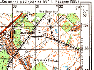 Reduced fragment of topographic map ru--gs--050k--n35-079-4--(1984)--N053-50_E027-15--N053-40_E027-30; towns and cities Samokhvalovichi
