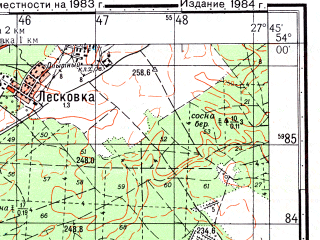 Reduced fragment of topographic map ru--gs--050k--n35-080-1--(2001)--N054-00_E027-30--N053-50_E027-45; towns and cities Minsk