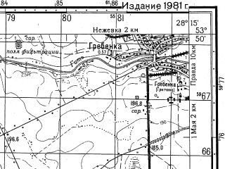 Reduced fragment of topographic map ru--gs--050k--n35-081-3--N053-50_E028-00--N053-40_E028-15; towns and cities Smilovichi