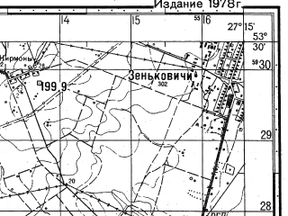 Reduced fragment of topographic map ru--gs--050k--n35-091-3--N053-30_E027-00--N053-20_E027-15; towns and cities Uzda