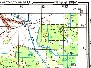 Reduced fragment of topographic map ru--gs--050k--n35-093-1--(1984)--N053-40_E028-00--N053-30_E028-15; towns and cities Mar'ina Gorka, Pukhovichi