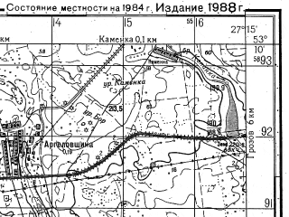 Reduced fragment of topographic map ru--gs--050k--n35-103-3--N053-10_E027-00--N053-00_E027-15; towns and cities Kopyl'