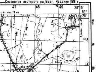 Reduced fragment of topographic map ru--gs--050k--n35-107-1--N053-20_E029-00--N053-10_E029-15; towns and cities Lyubonichi