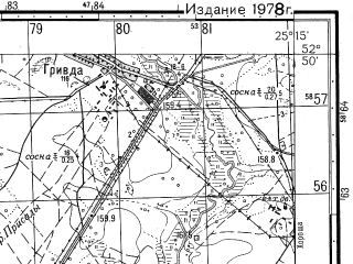 Reduced fragment of topographic map ru--gs--050k--n35-111-3--N052-50_E025-00--N052-40_E025-15; towns and cities Kossovo
