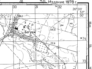 Reduced fragment of topographic map ru--gs--050k--n35-112-2--N053-00_E025-45--N052-50_E026-00; towns and cities Lesnaya