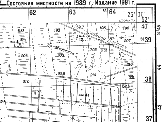 Reduced fragment of topographic map ru--gs--050k--n35-122-2--N052-40_E024-45--N052-30_E025-00; towns and cities Bereza