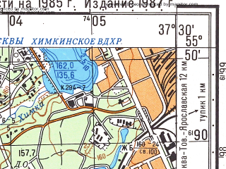 Reduced fragment of topographic map ru--gs--050k--n37-003-4--(1985)--N055-50_E037-15--N055-40_E037-30; towns and cities Odintsovo, Krasnogorsk, Opalikha, Bakovka, Nemchinovka