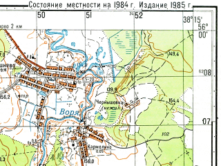Reduced fragment of topographic map ru--gs--050k--n37-005-1--N056-00_E038-00--N055-50_E038-15; towns and cities Fryazino, Losino-petrovskiy, Monino, Sverdlovskiy, Balobanovo