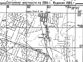 Reduced fragment of topographic map ru--gs--050k--n37-006-1--N056-00_E038-30--N055-50_E038-45; towns and cities Bol'shoye Bunkovo