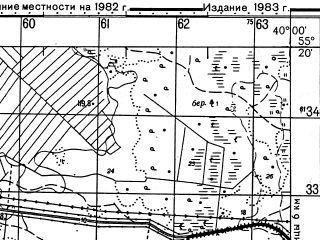 Reduced fragment of topographic map ru--gs--050k--n37-032-2--N055-20_E039-45--N055-10_E040-00; towns and cities Dmitrovskiy Pogost