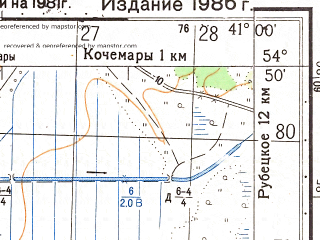 Reduced fragment of topographic map ru--gs--050k--n37-046-4--N054-50_E040-45--N054-40_E041-00; towns and cities Lubyaniki