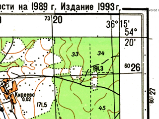 Reduced fragment of topographic map ru--gs--050k--n37-061-1--N054-20_E036-00--N054-10_E036-15; towns and cities Peremyshl', Il'inskoye