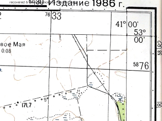 Reduced fragment of topographic map ru--gs--050k--n37-118-2--N053-00_E040-45--N052-50_E041-00