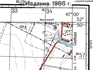Reduced fragment of topographic map ru--gs--050k--n37-118-4--N052-50_E040-45--N052-40_E041-00