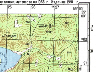Reduced fragment of topographic map ru--gs--050k--n40-046-2--N055-00_E058-45--N054-50_E059-00; towns and cities Bakal