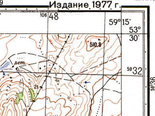 Reduced fragment of topographic map ru--gs--050k--n40-095-3--N053-30_E059-00--N053-20_E059-15; towns and cities Magnitogorsk