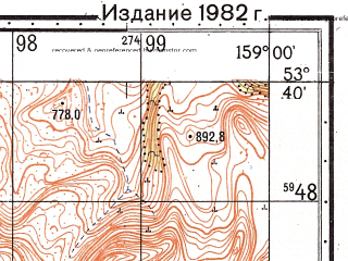 Reduced fragment of topographic map ru--gs--050k--n57-090-2--(1982)--N053-40_E158-45--N053-30_E159-00