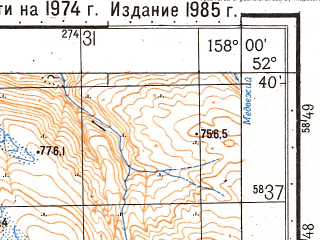 Reduced fragment of topographic map ru--gs--050k--n57-124-2--(1985)--N052-40_E157-45--N052-30_E158-00