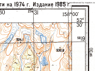 Reduced fragment of topographic map ru--gs--050k--n57-124-4--(1985)--N052-30_E157-45--N052-20_E158-00
