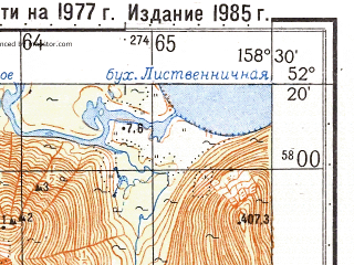 Reduced fragment of topographic map ru--gs--050k--n57-137-2--(1985)--N052-20_E158-15--N052-10_E158-30