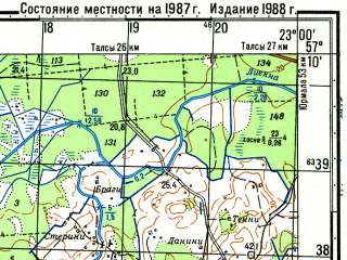 Reduced fragment of topographic map ru--gs--050k--o34-106-4--N057-10_E022-45--N057-00_E023-00; towns and cities Kandava