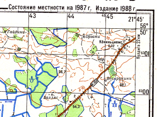 Reduced fragment of topographic map ru--gs--050k--o34-116-3--N056-50_E021-30--N056-40_E021-45; towns and cities Ayzpute