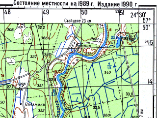 Reduced fragment of topographic map ru--gs--050k--o35-073-4--N057-50_E024-15--N057-40_E024-30; towns and cities Salatsgriva