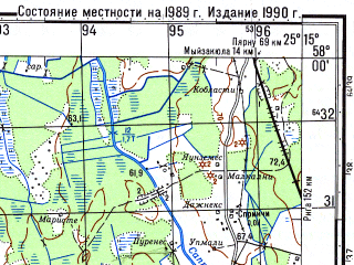 Reduced fragment of topographic map ru--gs--050k--o35-075-1--N058-00_E025-00--N057-50_E025-15; towns and cities Mazsalatsa