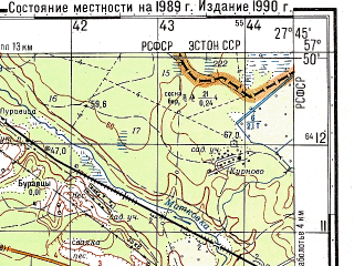 Reduced fragment of topographic map ru--gs--050k--o35-080-3--N057-50_E027-30--N057-40_E027-45; towns and cities Pechory