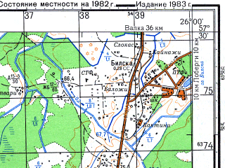 Reduced fragment of topographic map ru--gs--050k--o35-088-4--N057-30_E025-45--N057-20_E026-00; towns and cities Smiltene