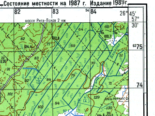Reduced fragment of topographic map ru--gs--050k--o35-090-3--N057-30_E026-30--N057-20_E026-45; towns and cities Ilzene