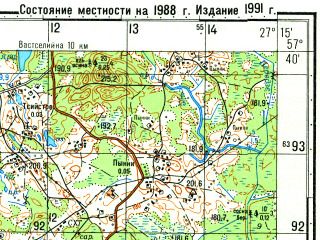 Reduced fragment of topographic map ru--gs--050k--o35-091-1--N057-40_E027-00--N057-30_E027-15; towns and cities Rogosi