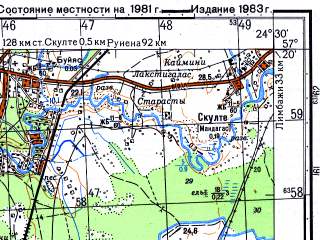 Reduced fragment of topographic map ru--gs--050k--o35-097-2--N057-20_E024-15--N057-10_E024-30; towns and cities Saulkrasty, Skulte