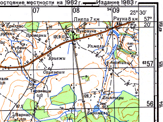 Reduced fragment of topographic map ru--gs--050k--o35-099-2--N057-20_E025-15--N057-10_E025-30; towns and cities Tsesis