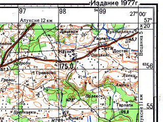 Reduced fragment of topographic map ru--gs--050k--o35-102-2--N057-20_E026-45--N057-10_E027-00; towns and cities Gulbene