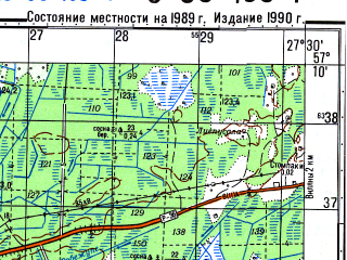 Reduced fragment of topographic map ru--gs--050k--o35-103-4--N057-10_E027-15--N057-00_E027-30; towns and cities Balvy