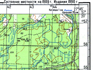 Reduced fragment of topographic map ru--gs--050k--o35-104-1--N057-20_E027-30--N057-10_E027-45; towns and cities Vilyaka, Zhiguri