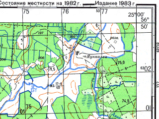 Reduced fragment of topographic map ru--gs--050k--o35-110-4--N056-50_E024-45--N056-40_E025-00; towns and cities Liyelvarde