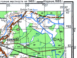 Reduced fragment of topographic map ru--gs--050k--o35-123-2--N056-40_E025-15--N056-30_E025-30; towns and cities Koknese