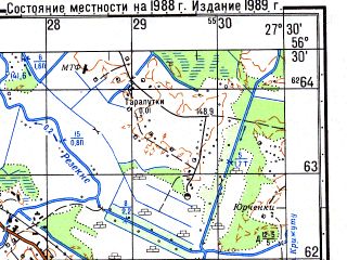 Reduced fragment of topographic map ru--gs--050k--o35-127-4--N056-30_E027-15--N056-20_E027-30; towns and cities Rezekne