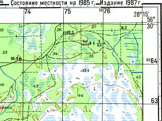 Reduced fragment of topographic map ru--gs--050k--o35-129-3--N056-30_E028-00--N056-20_E028-15; towns and cities Zilupe